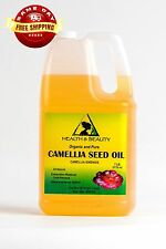 CAMELLIA / CAMELIA SEED OIL ORGANIC CARRIER COLD PRESSED 100% PURE 7 LB