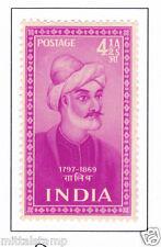 PHILA305 INDIA 1952 SINGLE MINT STAMP OF INDIAN SAINTS AND POETS GHALIB MNH