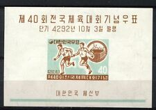 South Korea 1959 SG#MS343 National Games Sports MNH M/S #A68649