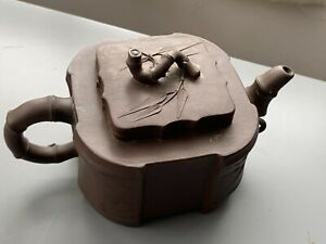 Nice Vintage Chinese Brown Teapot Bamboo Square