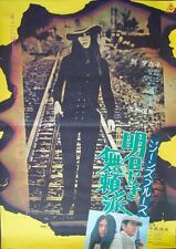 JEAN'S BLUES NO FUTURE Japanese B2 movie poster MEIKO KAJI 1974 NM