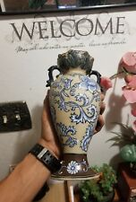VINTAGE FORMALITIES BY BAUM BROTHERS Blue and White Asian Vase