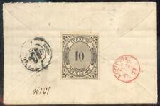 MEXIKO 1877 SEEPOST via LONDON nach FRANKREICH RR (E7184b