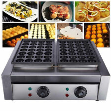 New listing 4Kw 56 Holes Takoyaki Grill Pan Electric Octopus Meat Ball Maker Dual Plate 110V