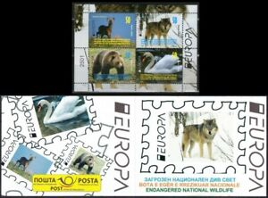 NORTH MACEDONIA 2021 EUROPA CEPT ENDANGERED NATIONAL WILDLIFE BOOKLET MNH