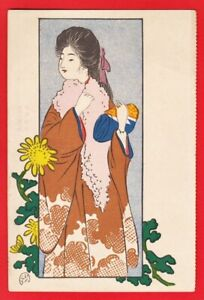 1900s JAPAN Japanese Art Postcard Beauty Woman Furisode Kimono Chrysanthemum