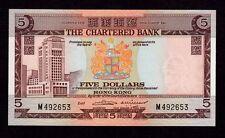 Hong Kong, 5 Dollars 1975, P-73b, UNC