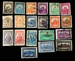 Hungary Stamps 403 427 Used
