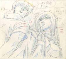 Anime Genga not Cel Land Lock 2 pages #3