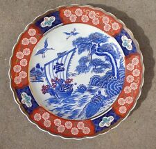 rare old Japanese Imari charger plate with Lo Shu turtle