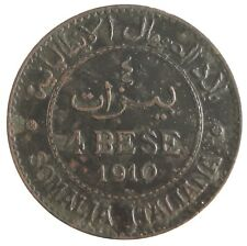Moneta 4 Bese Somalia Italiana 1910 Vittorio Emanuele III° Regno d'Italia