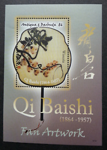 Antigua And Barbuda Chinese Fans Painting 2007 Flower (ms) MNH