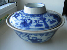 ANTIQUE Blue & White CHINA bowls with covers NICE! Chinese UP TO three LOOK!! A+