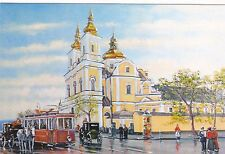 The square in the old town tram church by Chizhevsky Russian modern postcard