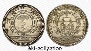 Refrappe Jeton des Corporations- Apothicaires et Épiciers de 1710. Argent