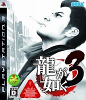 USED PS3 Ryu ga Gotoku 3 Japan Import Yakuza SEGA GAMES PlayStation 3 JAPAN
