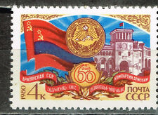 Russia Soviet Armenia 60 Ann Flag Coat of Arms stamp 1960 MNH