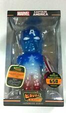 Captain America - Hikari Captain America True Blue Japane...