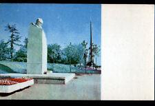 MOSCOU (RUSSIE) MONUMENTS de S.P. KOROLEV & des ASTRONAUTES en 1969
