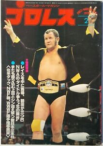 Pro Wrestling Magazine Feb 1978 Japan