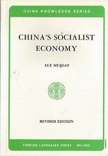 China's Socialist Economy by Xue Muqiao,  (Paperback, 1986) revised edition