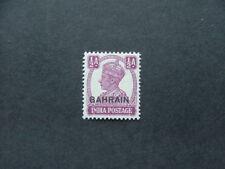 Bahrain KGVI 1942 ½a purple SG39 MM