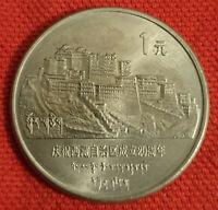 China 1 Yuan 1985, Tibet