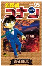 Case Closed Detective Conan Comic manga Vol.95 Japan import NEW