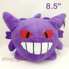 "8/"" Haunter # 93 Pokemon Plush Dolls Toys Stuffed Animals Ghost Hang-Able"