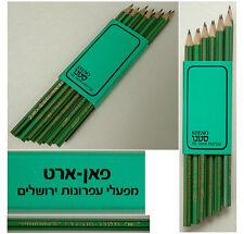 "1970 MINT Unused 1 DOZEN PACK Israel 12 PENCILS Jerusalem ""STENO"" Hebrew JUDAICA"
