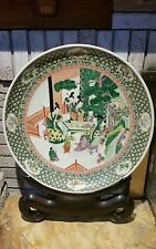 """KANGXI DYNASTY 17C FAMILLE Verte 24.5"""" PORCELAIN BOWL Marked With Wood Stand"""