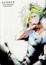 Final Fantasy 7 Vii Doujinshi Comic Sephiroth x Cloud eleuteria Nikudaifuku