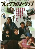The Breakfast Club 1985 John Hughes Chirashi Flyer Poster B5 Japan
