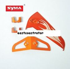 SYMA S031G S031 RC HELICOPTER SPARES TAIL BOOM DECORATION ORANGE