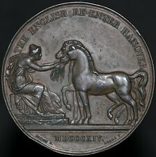 More details for 1814 | h.r.h. duke of cambridge the english re-enter hanover medal | km coins