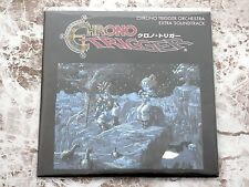 Chrono Trigger Promo Prize Only Orchestra Extra Soundtrack CD Black Jacket Ver