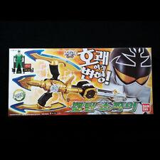 Bandai Power Rangers Kaizoku Sentai GOKAIGER GOKAI SPEAR Silver Weapon Green Key