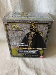 saint seiya myth cloth bandai  Le Grand Pope