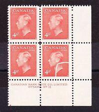 CANADA 1949-51 4c VERMILION WITH PRINTING FLAW SG 417b MNH/ MINT.