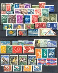 NED ANTILLEN -DUTCH ANTILLEN - 1948/58 --58 ST -CV €272 --COMPL SETS -* MH -VF