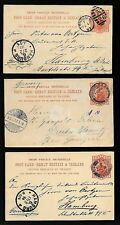 Cf43 (3) Great Britain & Ireland Postal Cards London N 26 Hamburg Dresden