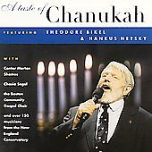 A Taste of Chanukah by Theodore Bikel (CD, Oct-1999, Rounder) i4d
