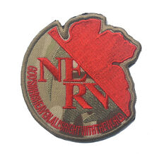 NERV GOD'S IN HIS HEAVEN ALL'S RIGHT WITH THE WORLD MORALE BADGE HOOK PATCH #4