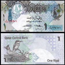 Qatar 1 RIYAL (P28) N. D. (2015) UNC
