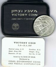 Israel 1967 Six Day War Victory BU 26g 37mm Silver Coin 10il Unc + Case + COA