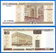 Belarus 20 Rubles 2000 National Bank Rublei Free Shipping Worldwide Skrill OK