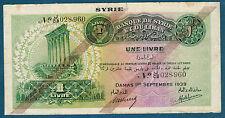 SYRIE - UNE LIVRE - Pick n° 40a du 1er septembre 1939 en TTB J/CB 028,960