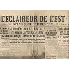 L'ÉCLAIREUR de L'EST 21 Juin 1941 Navire Anglais à Dams Pétain Luftwaffe Afrique