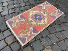 Kitchen rug, Small rug, Doormats, Vintage rug, Handmade rug  1,4 x 2,8 ft