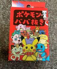 Pokemon/Old Maid card